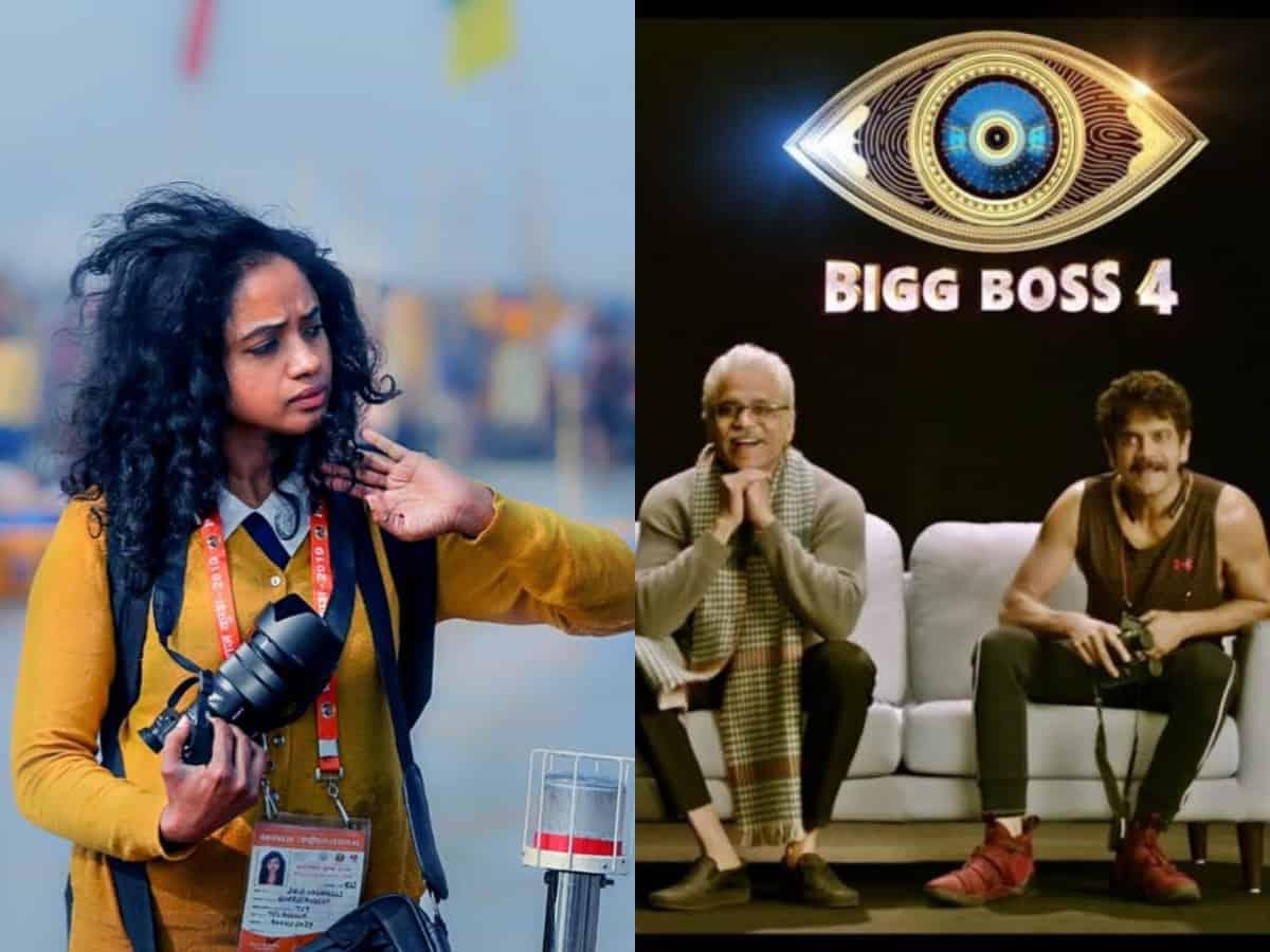 Bigg Boss 4 Telugu: TV 9 Anchor Devi Nagavalli to enter the show