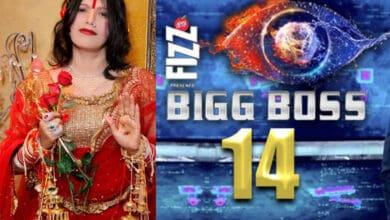 Photo of Bigg Boss 14 Updates: Will godwoman Radhe Maa enter the show?