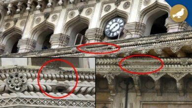 Photo of Multiple damages seen at Hyderabad's iconic Charminar