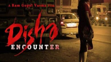 Photo of RGV releases 'Disha Encounter' trailer based on horrifying true incident