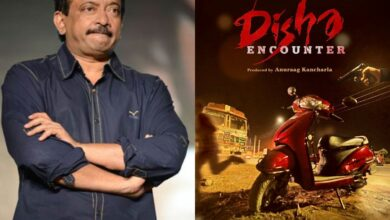 Photo of Ram Gopal Varma announces details of his next movie 'Disha Encounter'
