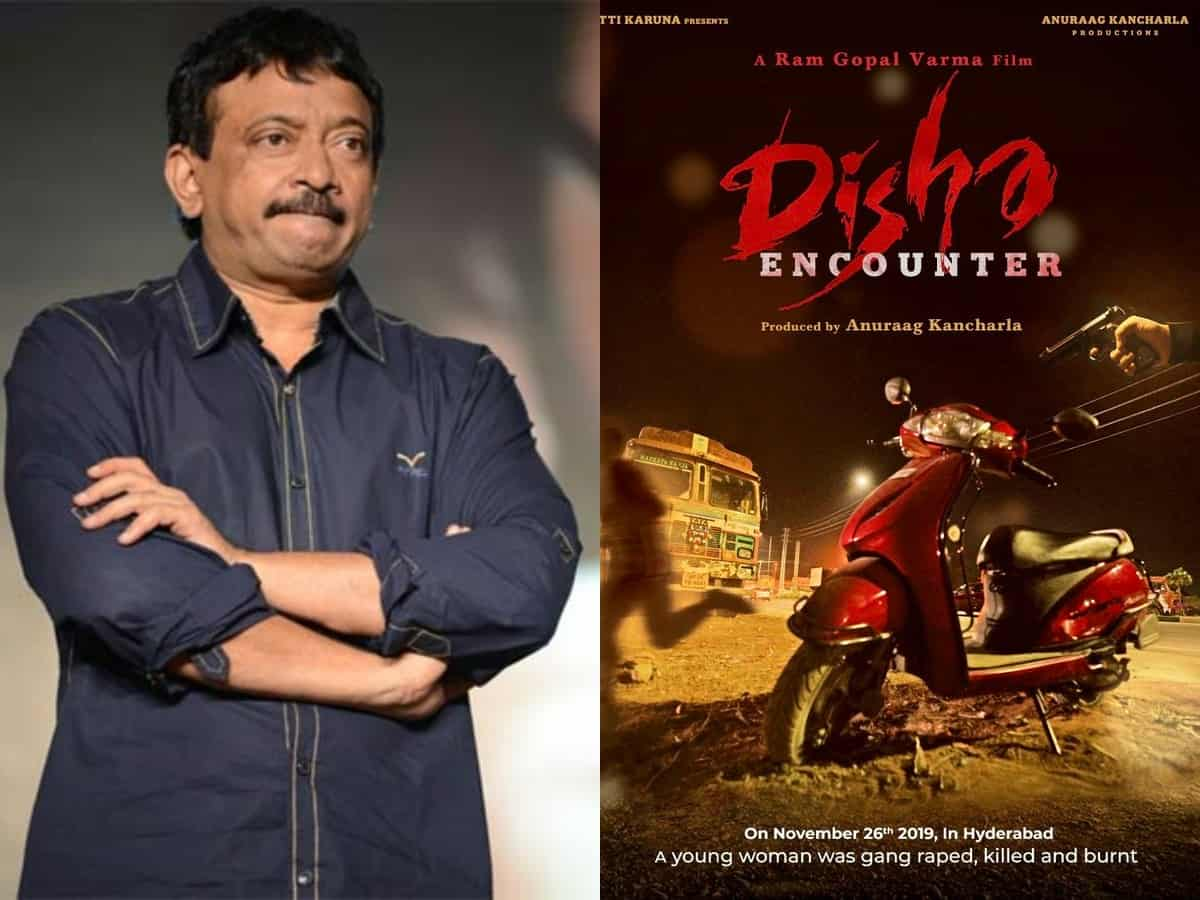 Ram Gopal Varma announces details of his next movie 'Disha Encounter'