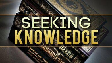 Photo of ETIQUETTES OF SEEKING KNOWLEDGE – I