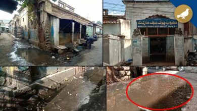 Photo of Old City's Mahboob Chowk becomes breeding ground for mosquitoes