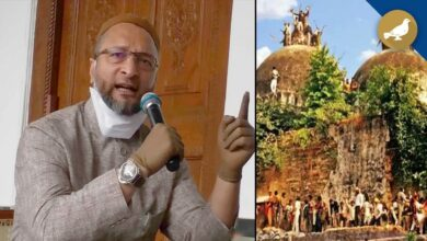 Photo of Babri demolition: All accused acquitted, Owaisi expresses anger