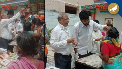 Photo of Preventive medicine distributes at Yousuf guda by GHMC and Let us foundation