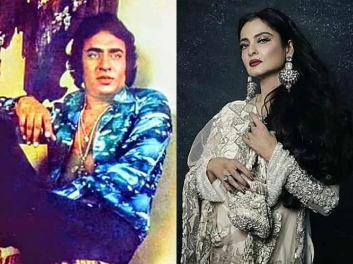 Why did veteran actor Ranjeet call Rekha as 'naughty girl'