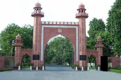 AMU ranks sixth in survey