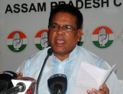 Assam CM's office involved in police recruitment paper leak: Cong
