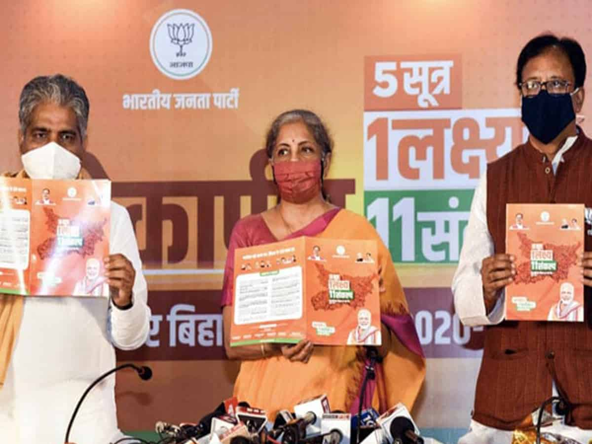 BJP manifesto promises free COVID vaccination for all in Bihar