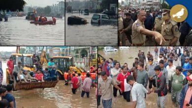 Photo of Balapur lake bund collapsed, Flood like situation in Baba Nagar