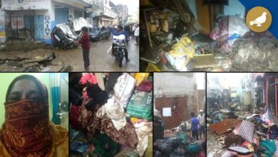 Photo of Heavy rains badly damaged assets of Baba Nagar residents