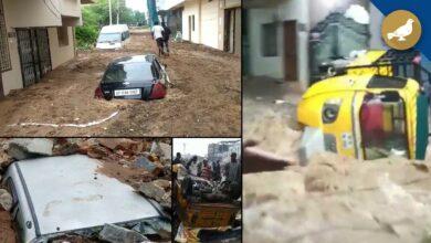 Photo of Hyderabad Flood: Thousands of vehicles damaged