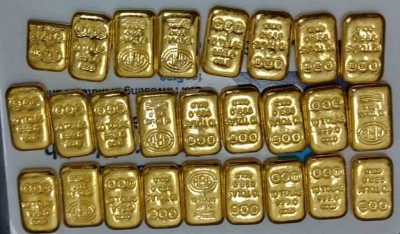 Chennai Customs seize gold being smuggled in rectum