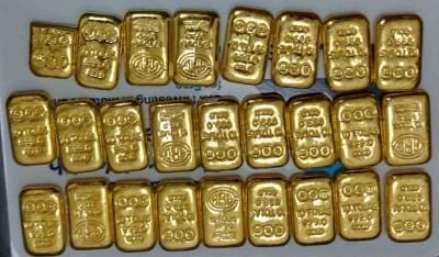 Chennai Customs seize smuggled gold worth Rs 6L