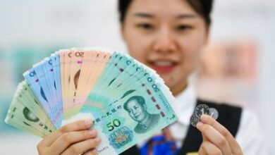 Photo of 'China on solid path of economic recovery from pandemic shock'
