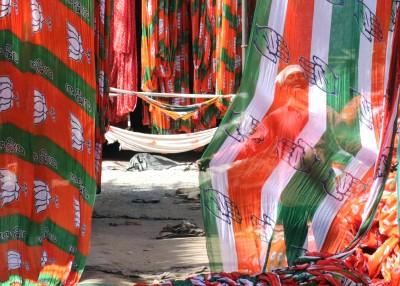 Cong accuses Maha BJP of 'insulting' Vajpayee, Modi