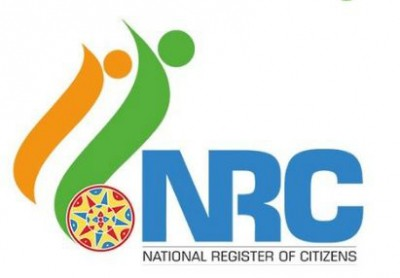 Delete names of 'ineligible' persons from final NRC: Coordinator