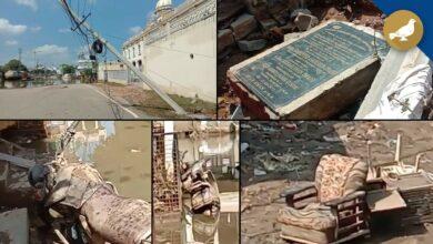 Photo of Hyderabad: Flood leaves wide destruction