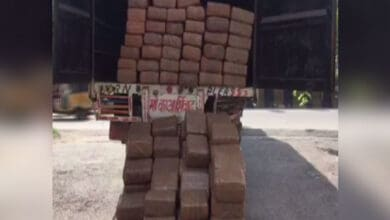Photo of Ganja worth more than Rs 1.3 crore seized in  Rangareddy