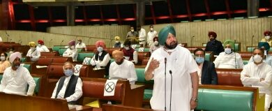 Photo of Expose BJP's dishonesty, says Cong on Punjab farm Bills