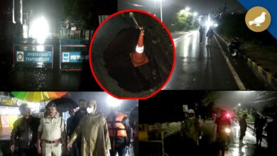 Photo of Hyderabad Rains: Falaknuma road over bridge develops trench, traffic partly closed