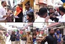 Photo of Mild tension at Mallepally, Feroz khan stopped by MIM leaders
