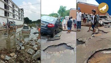 Photo of Flood hit Gaganpahad Shamshabad, 4 Member of Family swept away – KTR Visits