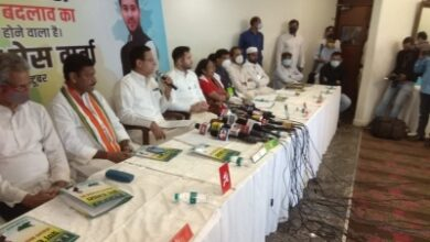 Photo of Grand Alliance releases Bihar poll manifesto, pledges change