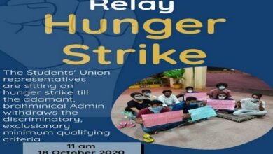Photo of Hyderabad University's students on indefinite hunger strike