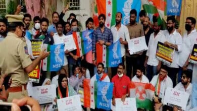 Photo of Youth congress activists barge into Home Minister's quarters
