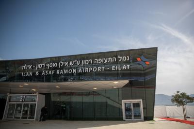 Israel, UAE agree to operate 28 weekly passenger flights