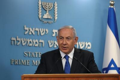Israeli parliament approves peace deal with UAE