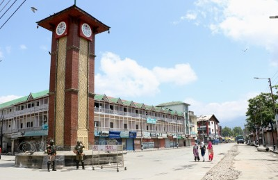 J&K Panchayati Raj Rules amended to pave way for district councils