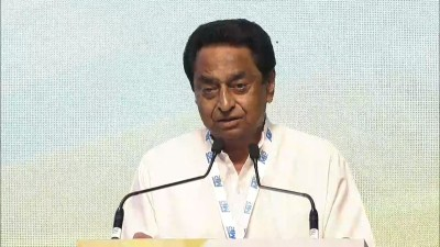 Kamal Nath's remark: MP BJP leaders hold silent protests