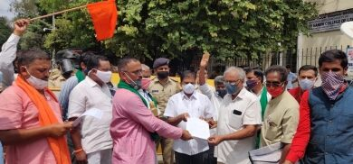 Photo of Karnataka: BKS strongly opposes removal of land ceiling