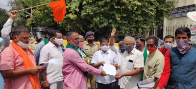 Karnataka: BKS strongly opposes removal of land ceiling