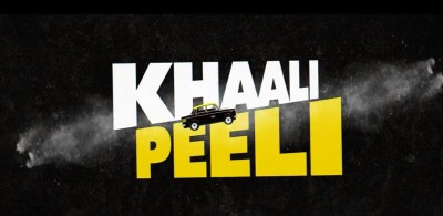 Khaali Peeli, Tamil film Ka Pae Ranasingam to release in theatres on Oct 16