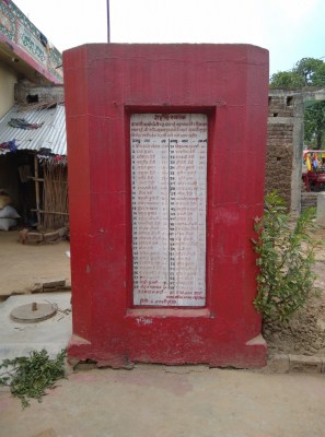 Laxmanpur Bathe massacre: Still awaiting justice, say victims' kin