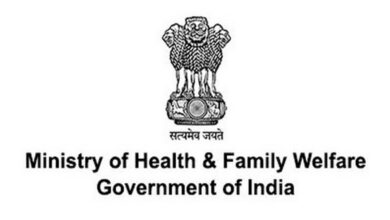 Photo of Total active COVID-19 cases in India dips below 9 lakh: MoHFW