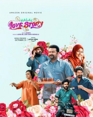 Malayalam comedy 'Halal Love Story' about a religious group out making a film