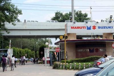 Maruti Suzuki India's Q2FY21 net profit rises by 1%