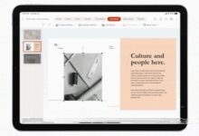 Photo of Microsoft brings mouse, trackpad support on Office for iPad