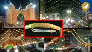 Photo of Hyderabad: City decked for Milad-un-nabi
