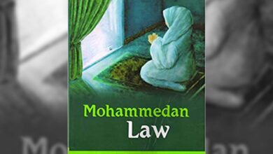 Photo of Hiba or the oral gift in Muslim Law is legally valid