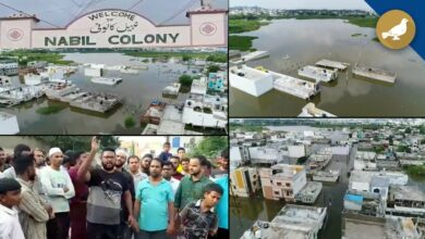 Photo of Barkas Nabil Colony floating,  Residents angry with political leaders