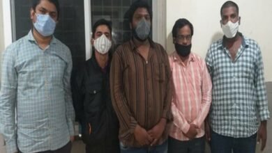 Photo of 5 arrested for gold loan fraud worth Rs 2.91 cr in Union Bank of India