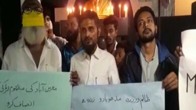 Ahmed Nagar residents demand justice for the Dalit rape gang victim