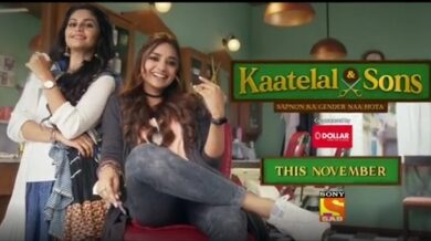 Photo of New TV show 'Kaatelal & Sons' underlines that dreams have no gender