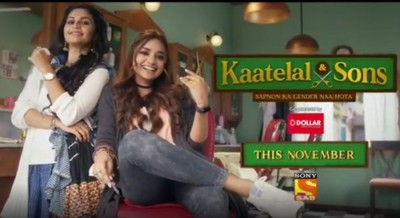 New TV show 'Kaatelal & Sons' underlines that dreams have no gender